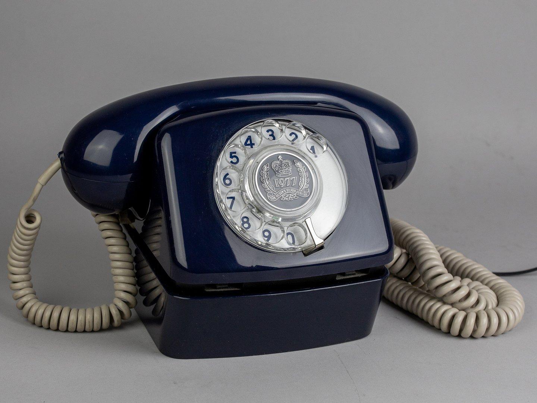 Compact Phone